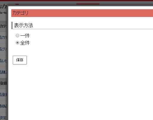 shosaiPage_pankuzu02