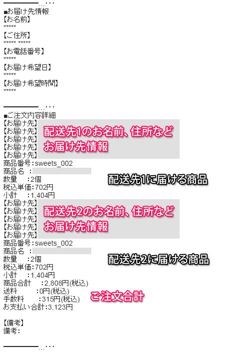 hukusuHaiso11