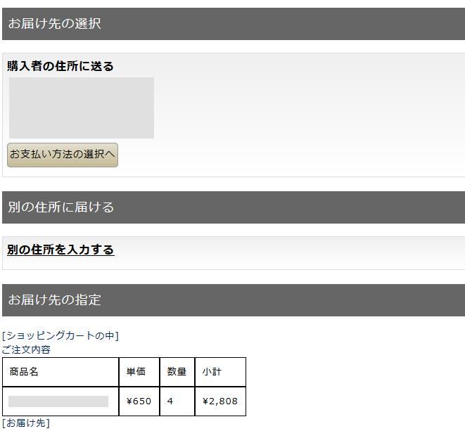 hukusuHaiso12