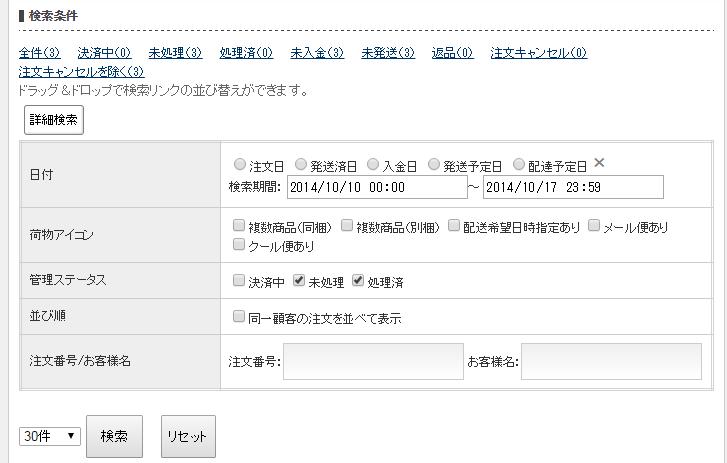 qcs_shori2_20