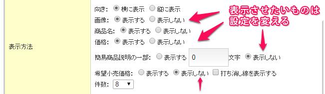 block_new10 (1)