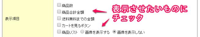 cartInfo_parts03 (1)