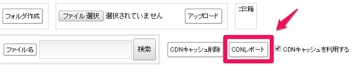 cdn_tenso01a
