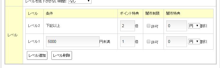 member_level08