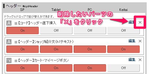 parts_add10 (1)