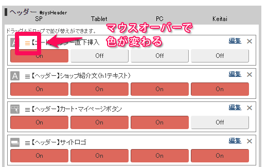 parts_add11