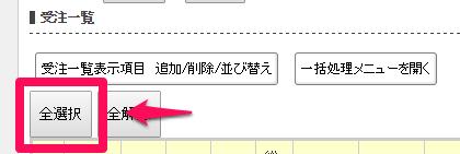 qcs_ikkatsu02