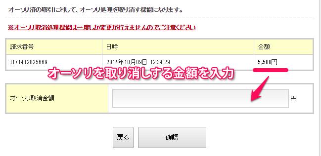 qcs_shori18