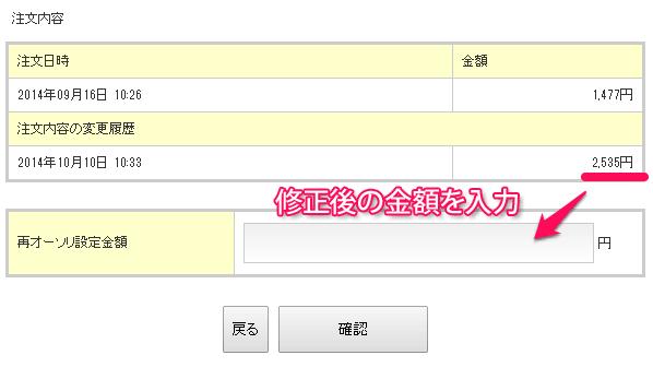 qcs_shori2_03 (1)