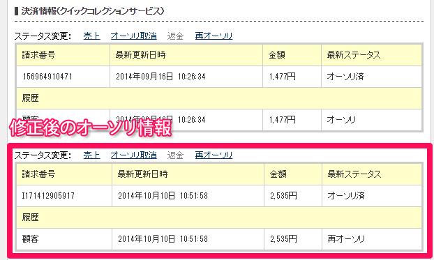 qcs_shori2_04 (1)