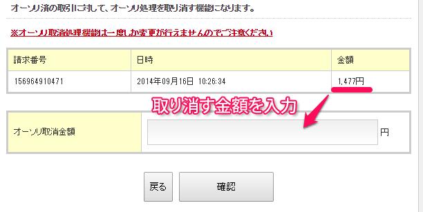qcs_shori2_06