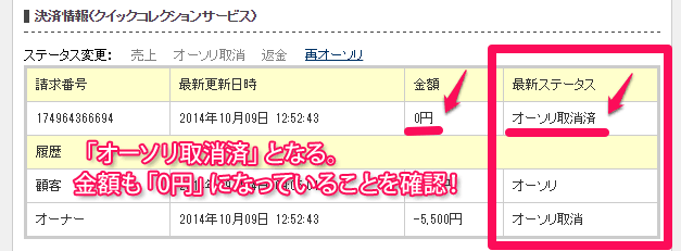 qcs_shori2_08 (1)