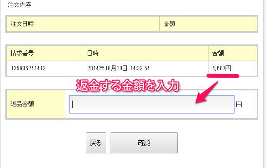 qcs_shori2_15