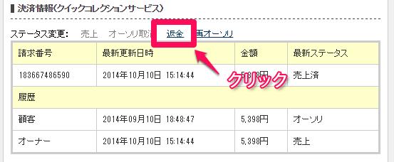 qcs_shori2_17