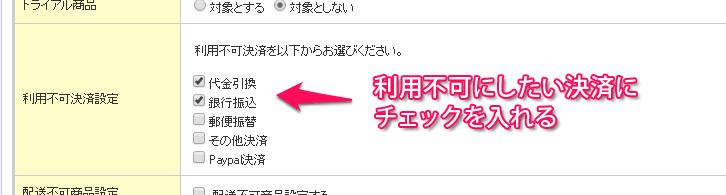 riyo_fuka03