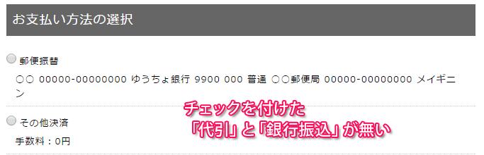 riyo_fuka04a