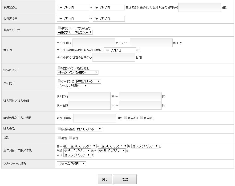 manual_mailmag3
